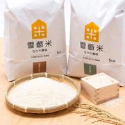 【家庭用に(ポリ袋入り)】かがやくおいしさ 北海道産ななつぼし(白米 10kg)